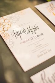 Copper foil προσκλητήρια γάμου