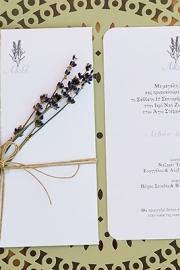 Προσκλητήρια γάμου με λεβάντα