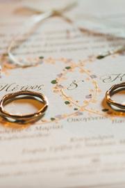 Ρομαντικό προσκλητήριο γάμου