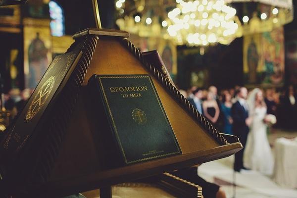 θρησκευτικος-γαμος-ιδεες