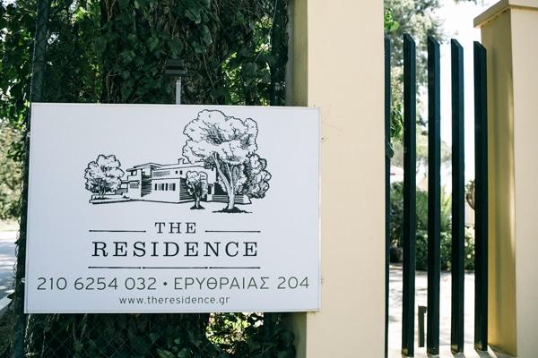 κτηματα-για-γαμο-αθηνα-residence