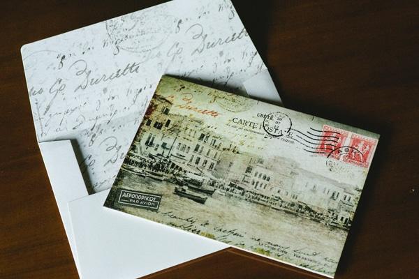 προσκλητηρια-γαμου-καρτ-ποσταλ-1