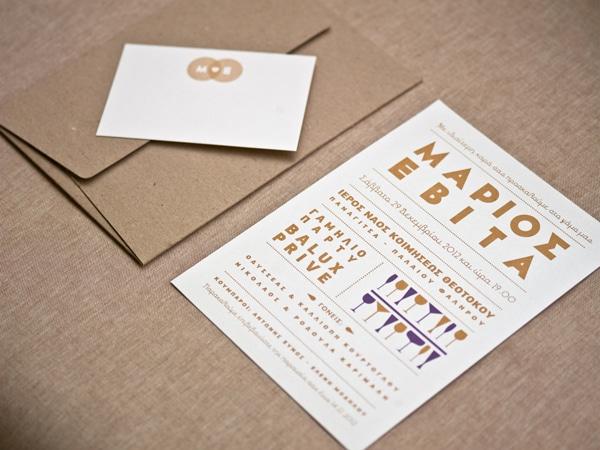 προσκλητηρια-atelier-invitations-6