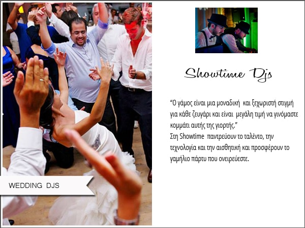 wedding-djs-showtime-01