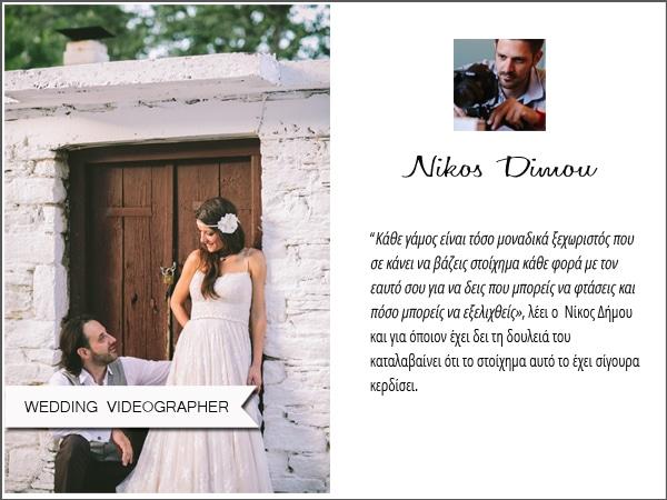 wedding-photographer-nikos-dimou-01