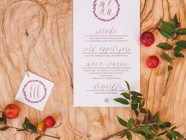 ρομαντικα-προσκλητηρια-για-γαμο