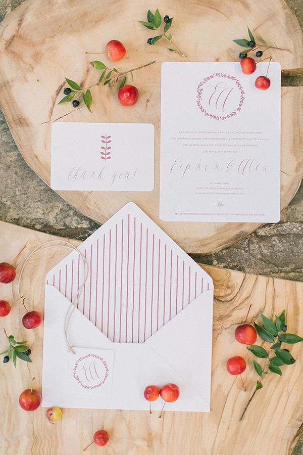 προσκλητηρια-μποεμ-γαμο