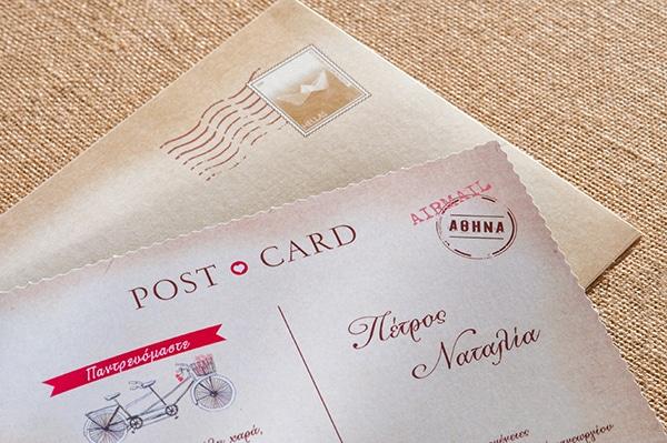 προκλητηριο-card-postal