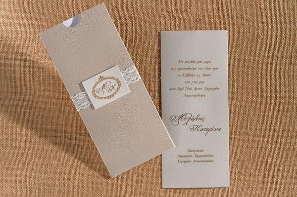 προσκλητηρια-γαμου-vintage (2)