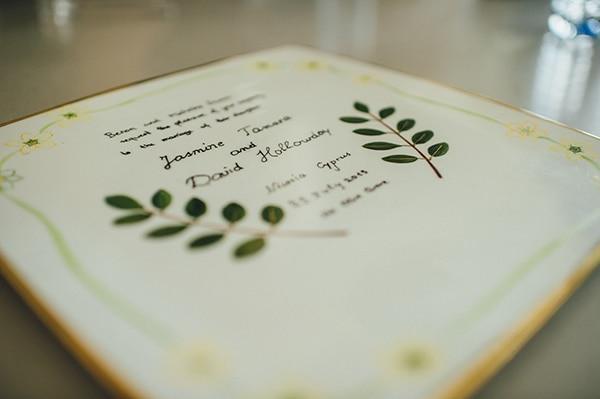 γαμος-στην-κυπρο-προσκλητηριο (1)