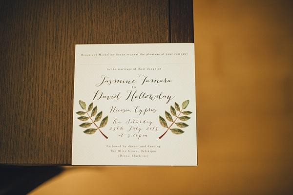 γαμος-στην-κυπρο-προσκλητηριο (2)
