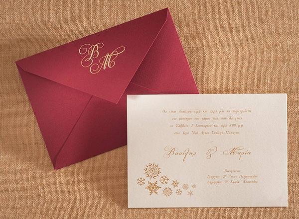 προσκλητηρια-γαμου-για-χριστουγεννα (1)