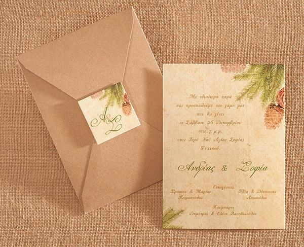 προσκλητηρια-γαμου-για-χριστουγεννα (2)