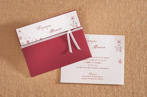 προσκλητηρια-γαμου-κοκκινο-χρωμα (2)