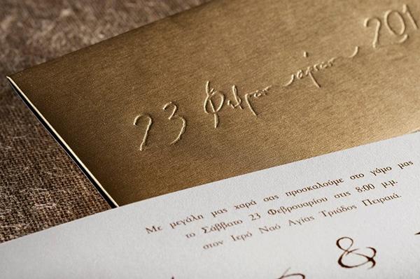 προσκλητηρια-γαμου-με-χρυσο (2)