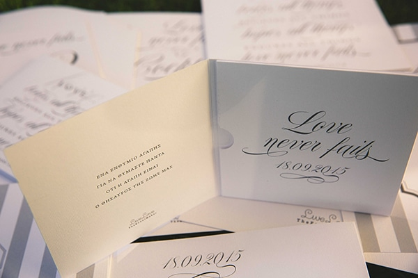 elegant-προσκλητηριο-γαμου