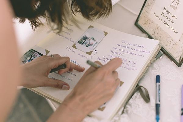 ρουστικ-βιβλιο-ευχων-γαμου