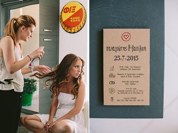 φωτογραφιες-προετοιμασιας-νυφης (10)