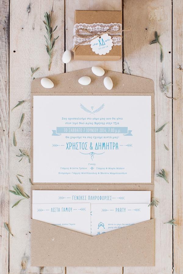 destination-wedding-invitations (1)