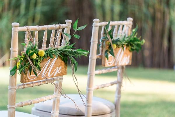 Ραντεβού και τελετές γάμου στην Ιταλία