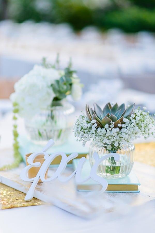 ιδέες-elegant-γάμο