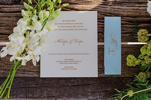 προσκλητηρια-για-γαμο