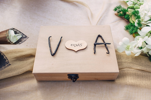 κουτι-ευχων-γαμος