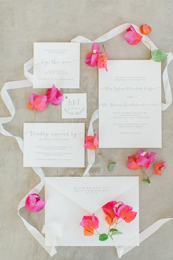 προσκλητηρια-γαμος-νησι-1