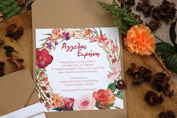 floral-watercolors-wedding-invitations-8
