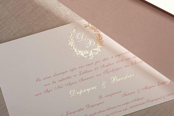 letterpress-wedding-invitations-10