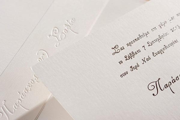 letterpress-wedding-invitations-14