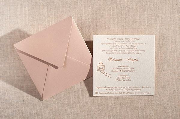 letterpress-wedding-invitations-16