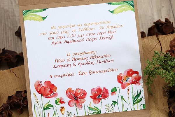 watercolors-poppy-wedding-invitations-8