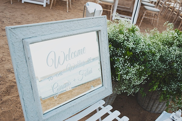 wedding-spetses (35)