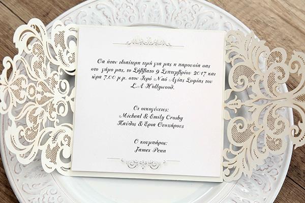 lasercut-wedding-invitations-glitter-9