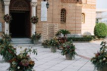 Στολισμος εκκλησιας για ρουστικ γαμο