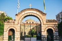 Εκκλησια για γαμο στη Θεσσαλονικη