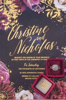 Προσκλητηριο γαμου με gold foil