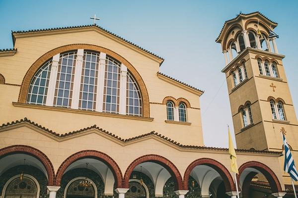 Εκκλησια για γαμο στην Λαρισα