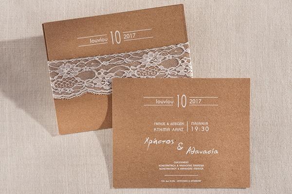 7cf64ab63f11 Προσκλητηριο γαμου με κραφτ χαρτι - Love4Weddings