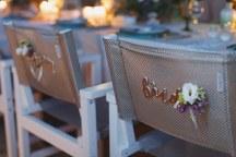 Bride πινακιδα καρεκλας