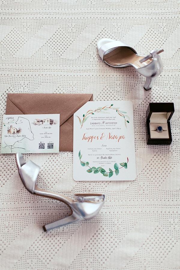 Προσκλητηρια για ρουστικ γαμο